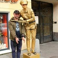 Сергей, 45 лет, Лев, Краснодар
