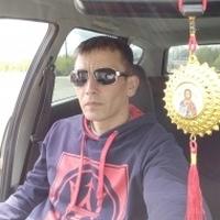 Ruslan, 39 лет, Овен, Ульяновск