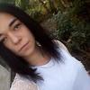 Александра, 22, г.Днепр
