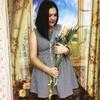 Татьяна, 21, г.Томск