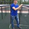 Владимир, 28, г.Горловка