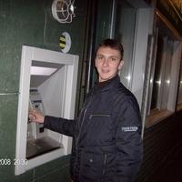 Иван, 38 лет, Водолей, Липецк