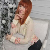 Неженка, 35 лет, Козерог, Москва