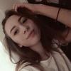Ада, 18, г.Одесса