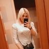 Екатерина Пискулова, 18, г.Москва