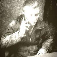 Саня, 29 лет, Скорпион, Томск