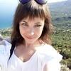 Natalya, 32, Vereshchagino
