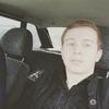 michael, 23, г.Ростов-на-Дону