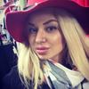 Анастасия, 21, г.Санкт-Петербург