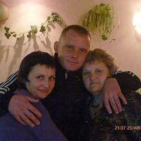 cергей, 38 лет, Стрелец, Томск