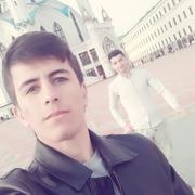 Шанур 20 Казань
