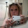 Ольга, 37, г.Сумы