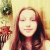 Татьяна, 20, Фастів