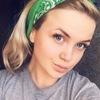Женя, 20, г.Нижний Новгород