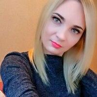 Александра, 43 года, Водолей, Санкт-Петербург