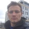 Ярослав, 24, г.Атлантик