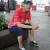 tanz, 31, г.Джакарта