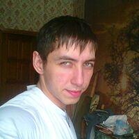 Константин, 30 лет, Дева, Екатеринбург