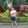 Денис, 34, г.Сольцы