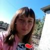 Inna, 22, г.Кропивницкий