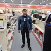 Jamal 30 Иркутск