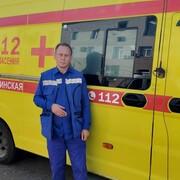 Игорь 45 Москва