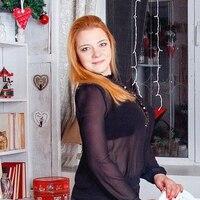 Оксана, 39 лет, Стрелец, Запорожье