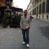 Slava, 28, г.Род-Таун