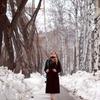 Наталья, 21, г.Пермь