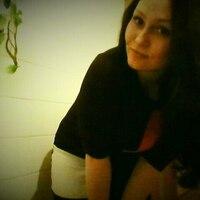 Евгения, 35 лет, Стрелец, Уфа