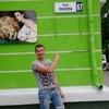 Олег, 28, г.Симферополь