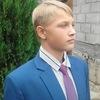 Димитрий, 17, г.Моздок