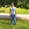 Or Oprin, 38, г.Холон
