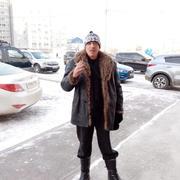 Денис 44 Байкальск