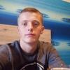Roman, 25, г.Львов