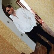 Сергей 45 Андреаполь