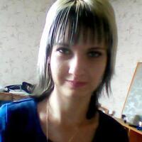 КРИСТИНА, 25 лет, Стрелец, Таловая