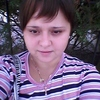 Татьяна, 30, г.Урбино
