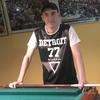 Дмитрий, 40, г.Магнитогорск