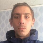 Дмитрий 29 Сегежа