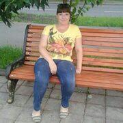 Александра, 29