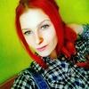 Надежда Бочарова, 26, г.Балаково