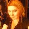 Кристина, 42, г.Троицк