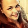 Галина Белова, 23, г.Красноуфимск