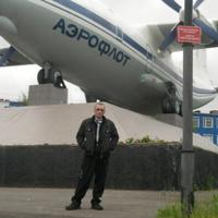 ВЛАДИМИР ИЕВЛЕВ, 45 лет, Рыбы, Эвенск