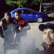 димо 30 Ташкент
