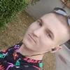 Макс, 21, г.Братислава