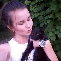 Мила, 31 год, Лев, Санкт-Петербург