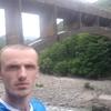 Ачи, 30, г.Тбилиси