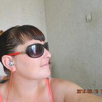 ЛЕСЯ, 34 года, Овен, Иркутск